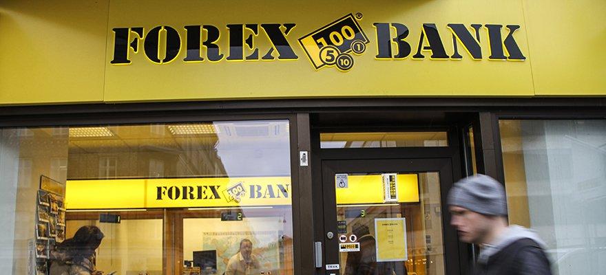 Банки по форексу в россии